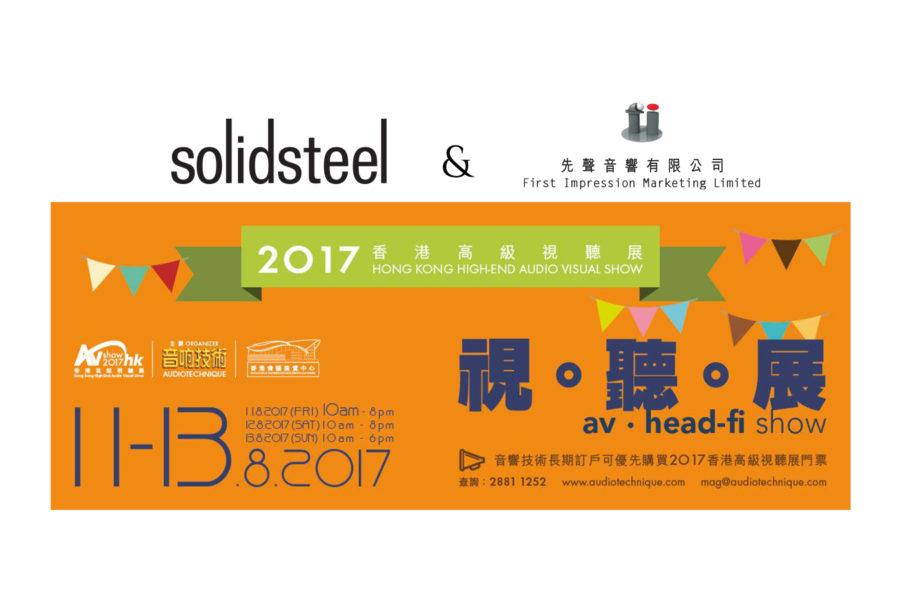 HONG KONG AV SHOW 2017 – SOLIDSTEEL & FIM